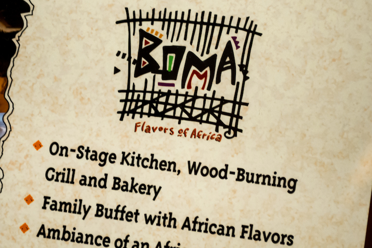 boma – flavors of africa reopening