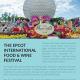 Quick Look: Epcot Food and Wine