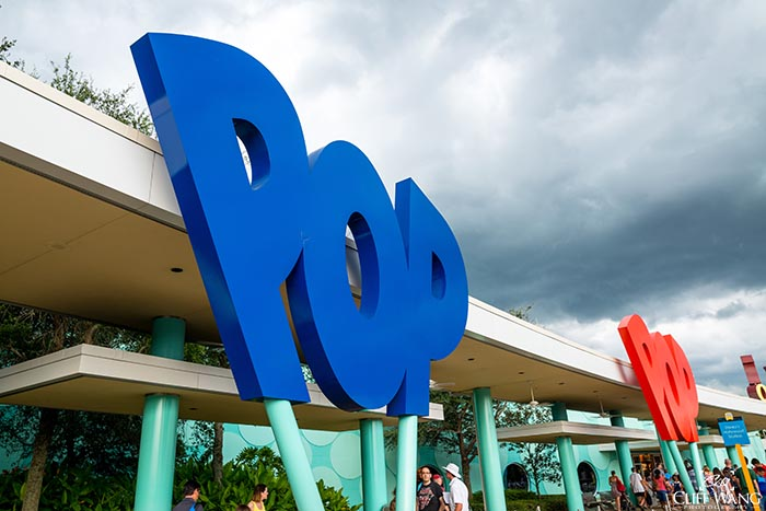 The Pop Century would be a good place to get stranded in a Blizzard