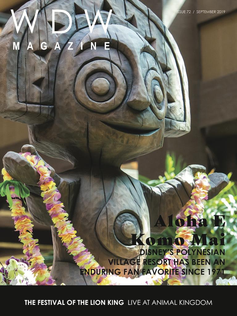 Aloha E Komo Mai cover