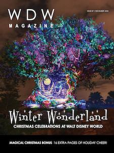 December 2020 Cover