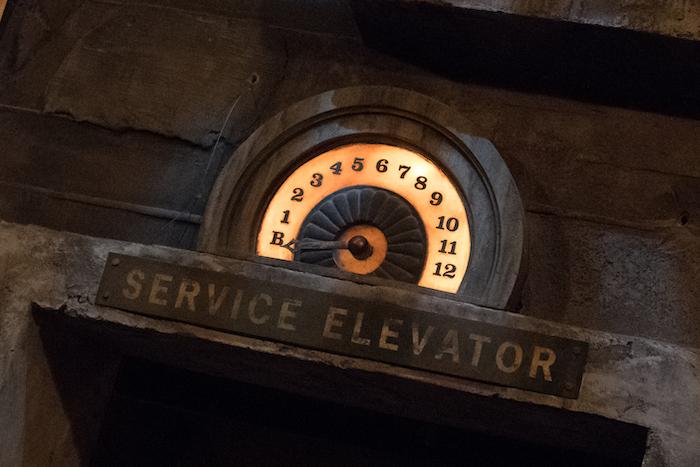 Elevator tower of terror