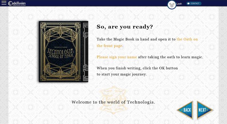 Are You Ready? Codeillusion screenshot