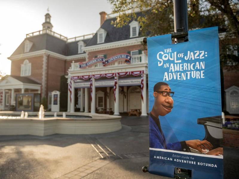 the soul of jazz: an american adventure exhibit in epcot
