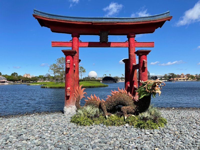 The arch at the Japan Pavilion at the World Showcase - what does disney world look like