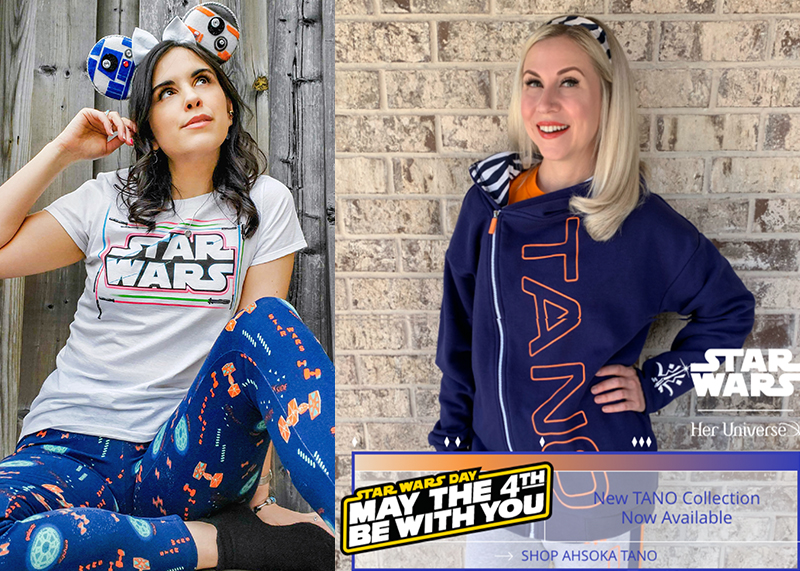 Her Universe Star Wars May 4th Collection