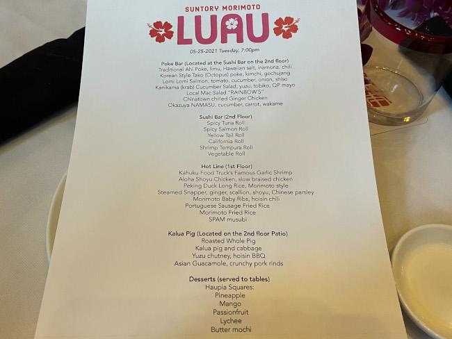 The menu for the Suntory Morimoto Luau at Morimoto Asia
