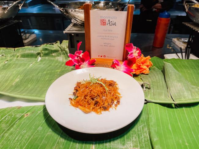 Peking Duck Long Rice from the Suntory Luau hot line