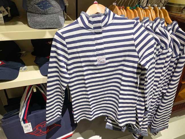 Disney Cruise Line Merch Yacht Club Striped Shirt Chiu