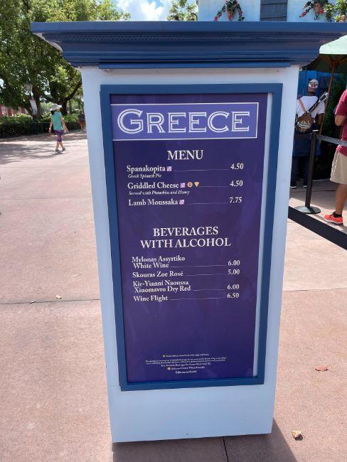 2021-EPCOT-Food-and-Wine-Festival_Greece-Menu_Tina-Chiu