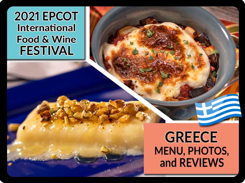EPCOT-Food-and-Wine-Festival-2021-Greece-Booth-Menu-Photos-Reviews-Featured-DPB