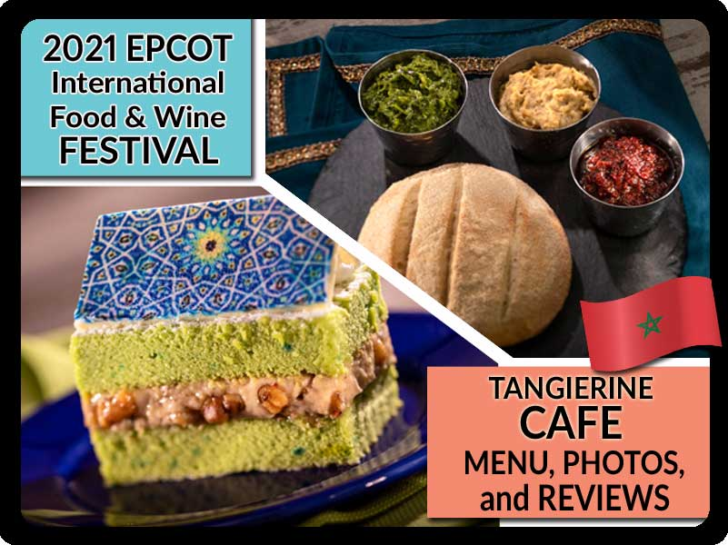 EPCOT-Food-and-Wine-Festival-2021-Tangierine-Cafe-Morocco-Booth-Menu-Photos-Reviews-Featured-DPB
