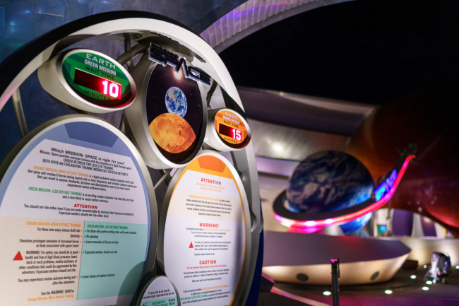 wait times for Mission: SPACE