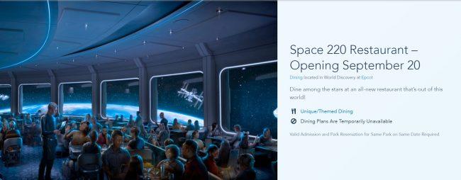 space-220-menu-missing_space-220-restaurant-opening-date_disney