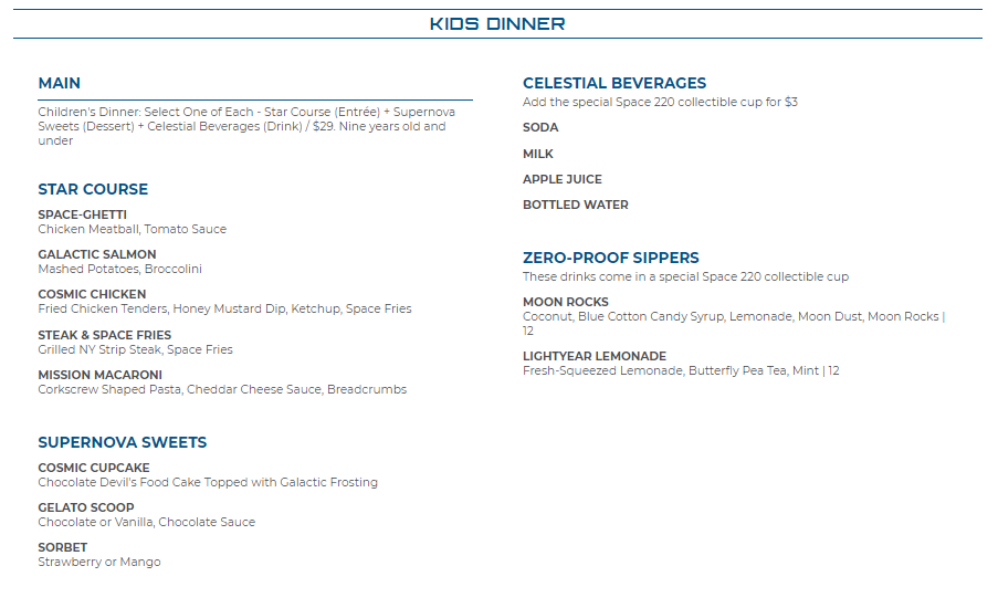 space-220-restaurant-menu_kids-dinner