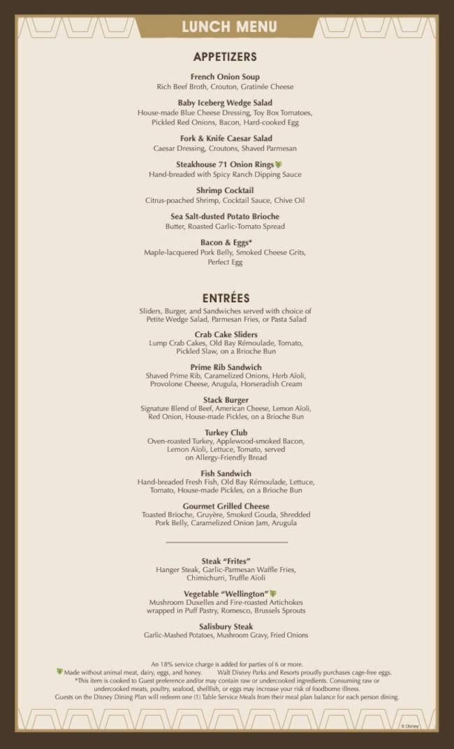 steakhouse-71-menu-lunch_disney