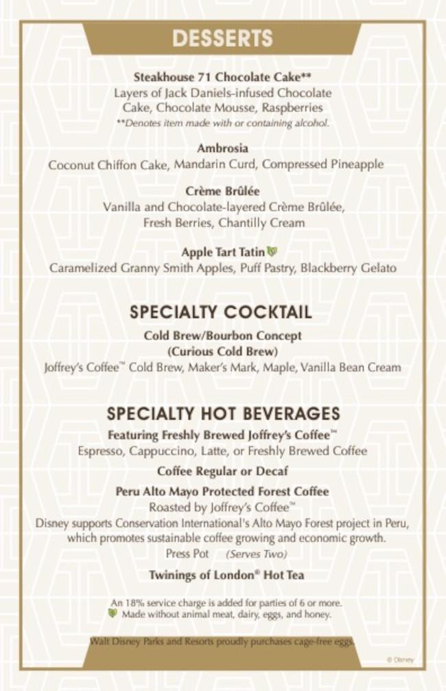 steakhouse-71-menus-dessert_disney