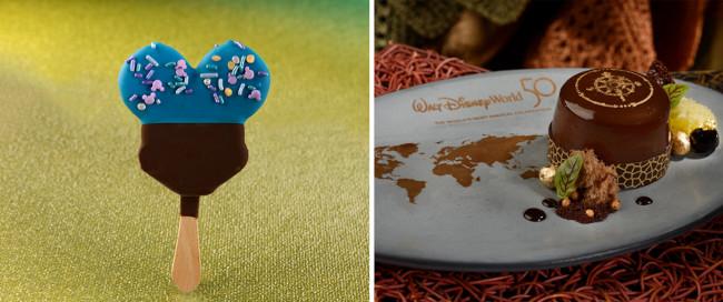 walt-disney-world-50th-anniversary-menu_animal-kingdom_dpb